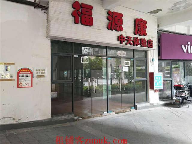 中天花园126平旺铺出租