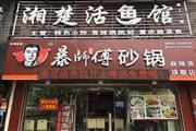 书城路三鸿家园独家品牌餐饮酒楼优惠转让