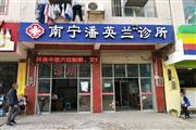 德政路55平盈利诊所转让 (转让)