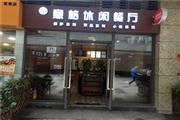 渝北鸳鸯轻轨站商业街餐饮门面转让(非诚勿扰)