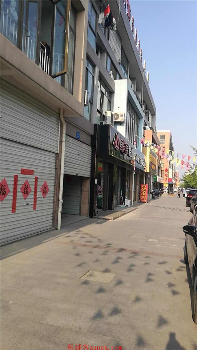 临街商铺 三上二下 210 平米