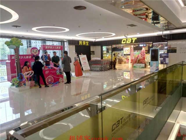 精品零售区特招:黄金首饰、珠宝玉器、钟表眼镜等各项零售行业