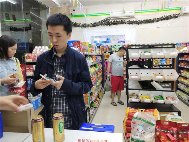 人民北路 独家超市便利店 出租!