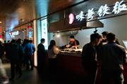 24小时营业特色餐饮夜市一条街!!!