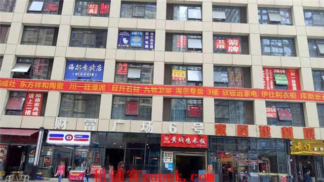财富广场6号楼67平商铺直租