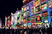 广州上下九步行街东急新天地首层36号旺铺出租