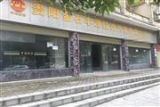 石板物流园云凹小区临街商铺420平招租