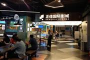 华新地铁站美食广场小吃店急转