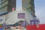 渝北大型购物中心冷饮店转让(谢绝快转,广告)