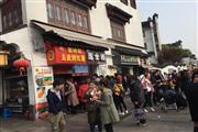 七莘地铁口南广场沿街饮品铺子 客流量超大 执照齐全