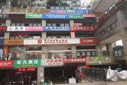 (转让) 江北五里店盈利中美容店商业街商铺