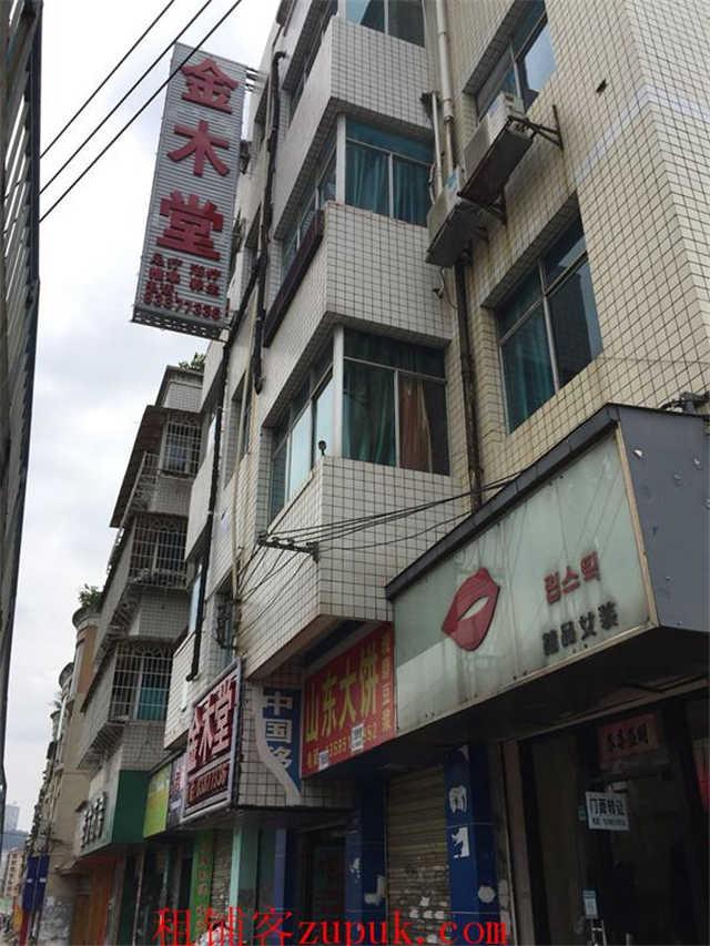 兴隆花园600平盈利足浴店转让