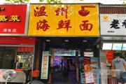 共康路长临路沿街一楼十字路口商铺 展示面超三证齐全