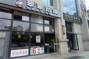 成熟社区火星龙柏路口150㎡连锁餐饮带品牌设备急转