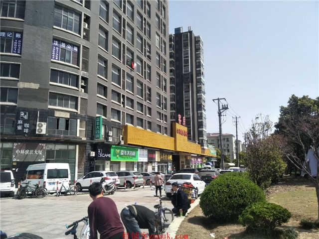 闵行区虹桥地铁站附近旺铺招租
