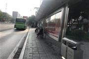 公交车站旁62m2莱得快低价急转