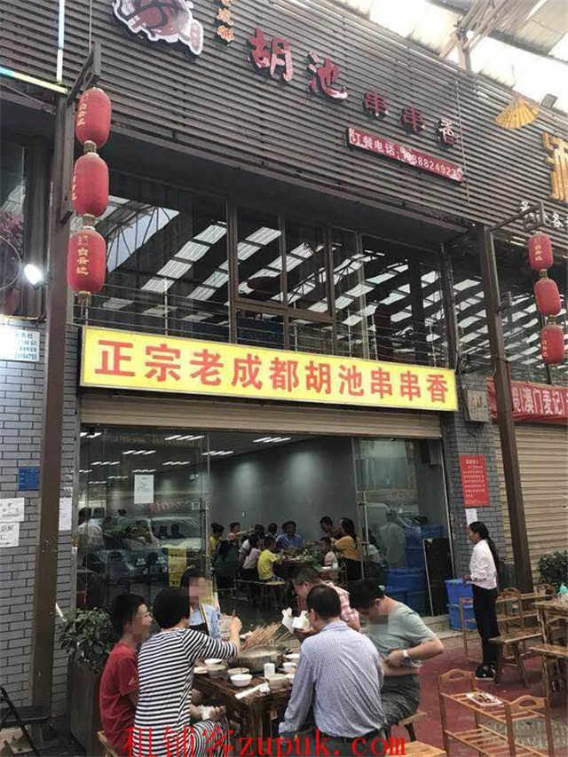 美食城餐馆低价急转