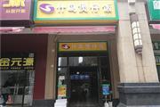 河西中海国际75㎡盈利临街餐饮店转让
