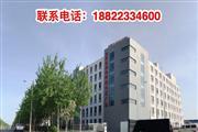 天津自贸区保税区跨境电商大楼出租