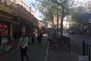 轻餐饮麻辣烫面馆 沿街餐饮商铺 带执照人挤人地段