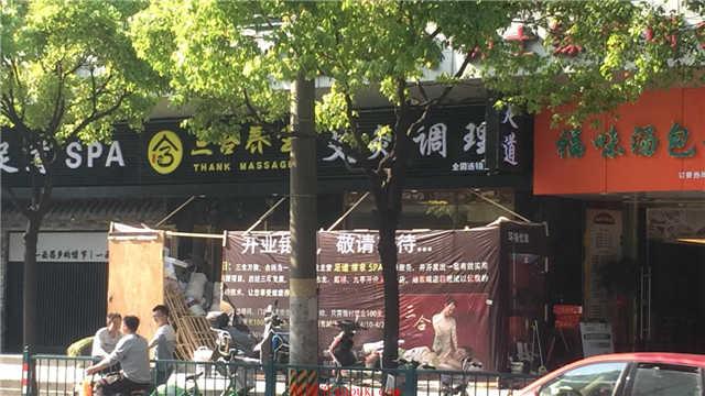 昌邑路酒吧一条街沿街餐饮商铺适合烧烤龙虾大排档等