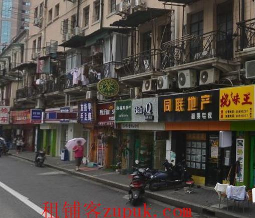 海口路沿街商铺适合各类主食小吃美容美发等
