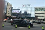 涪陵渝东国际商贸城3楼服装专卖店转让