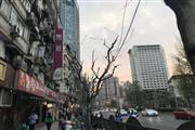 南京西路旺铺招租,有需要的联系