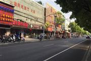 执照全  临街重餐饮店转让(可夜宵)
