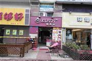 海珠当街奶茶店转让