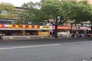 娄山关路地铁站 沿街一楼商场旁边 适合做奶茶 租金便宜