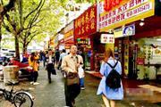 金沙江路沿街一楼商铺 租金便宜 适合做正餐 先到先得