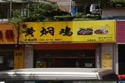 浙商财富中心附近,嘉绿景苑商铺86方可餐饮无转让费