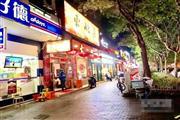 松江大学城沿街一楼商铺 地段繁华 正十字路口商铺