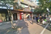 长寿路沿街一楼商铺 地段繁华 租金便宜 先到先得
