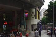 新华路138号 万吉广场 正一层1号