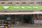 鄞州首南营业超市转让