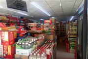 好地段盈利超市急转