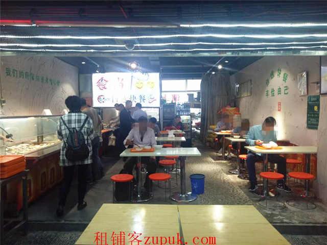 南屏街市中心餐饮店便宜转让