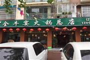太慈桥国际城水岸广场对面当街餐饮店转让