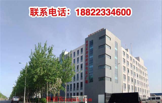 天津自贸区办公、保税仓储出租、出售