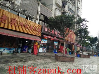 江北区成熟小区餐饮一条街150㎡门面低价急转