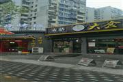 杨浦国和路重餐饮临街商铺招租,需要的联系我