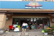 众多学校附近小区临街80㎡零食店优价转让