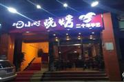 龙华人民南路餐饮街全新烧烤店急转