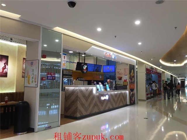海珠昌岗购物百货中心生意转让