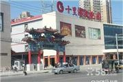转让十里河文化园C座稀缺商铺,面积21.92平,转让费2万元