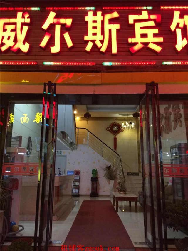 地铁口湘隆时代广场宾馆转让