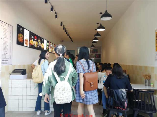 西南林业大学餐饮店优转