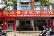 临街盈利小吃店便宜转